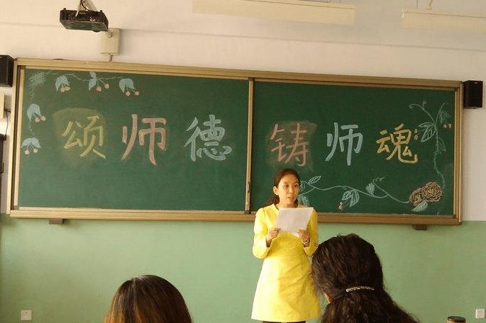 一什么师表成语_成语故事图片