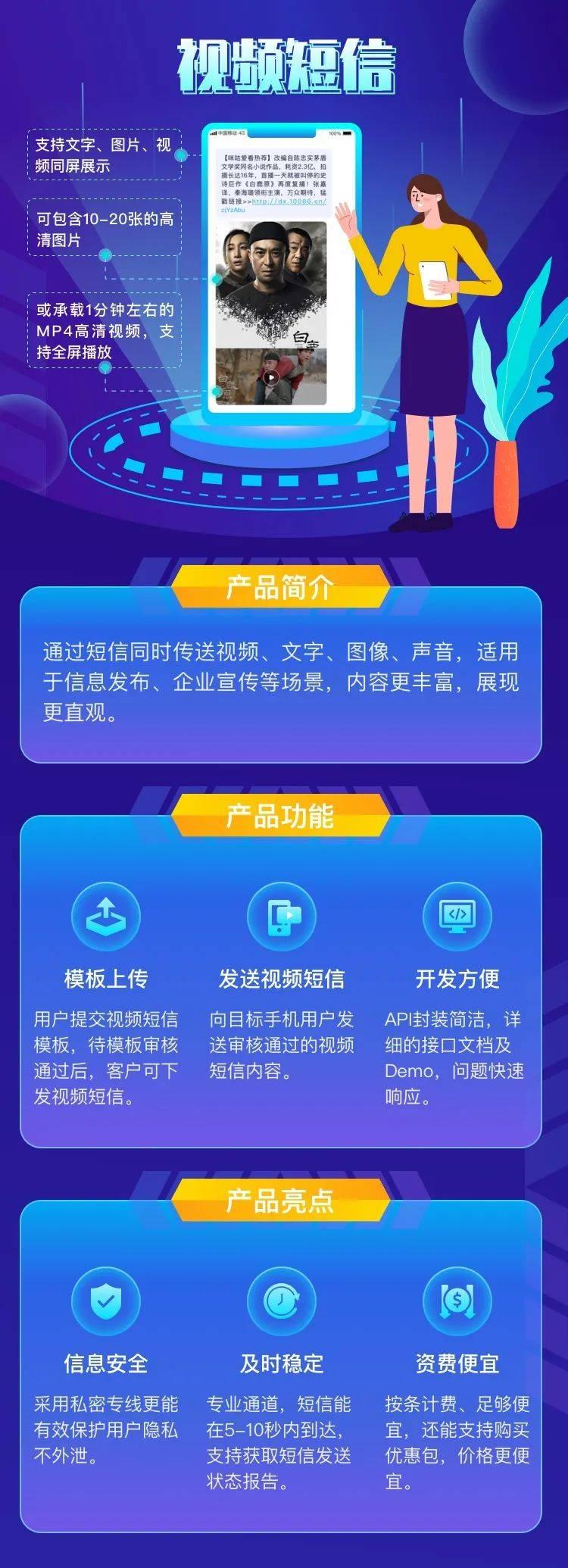 买球推荐软件app排名 - 买球用什么正规app