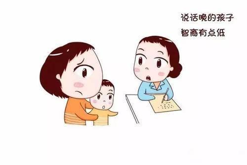 天使儿童医院 说话晚的孩子智商低吗 北京儿童智力低下  第3张