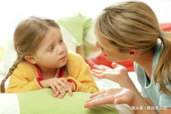 """孩子3岁后,家长牢记""""5不惯,4不帮"""",孩子长大后更易成才"""