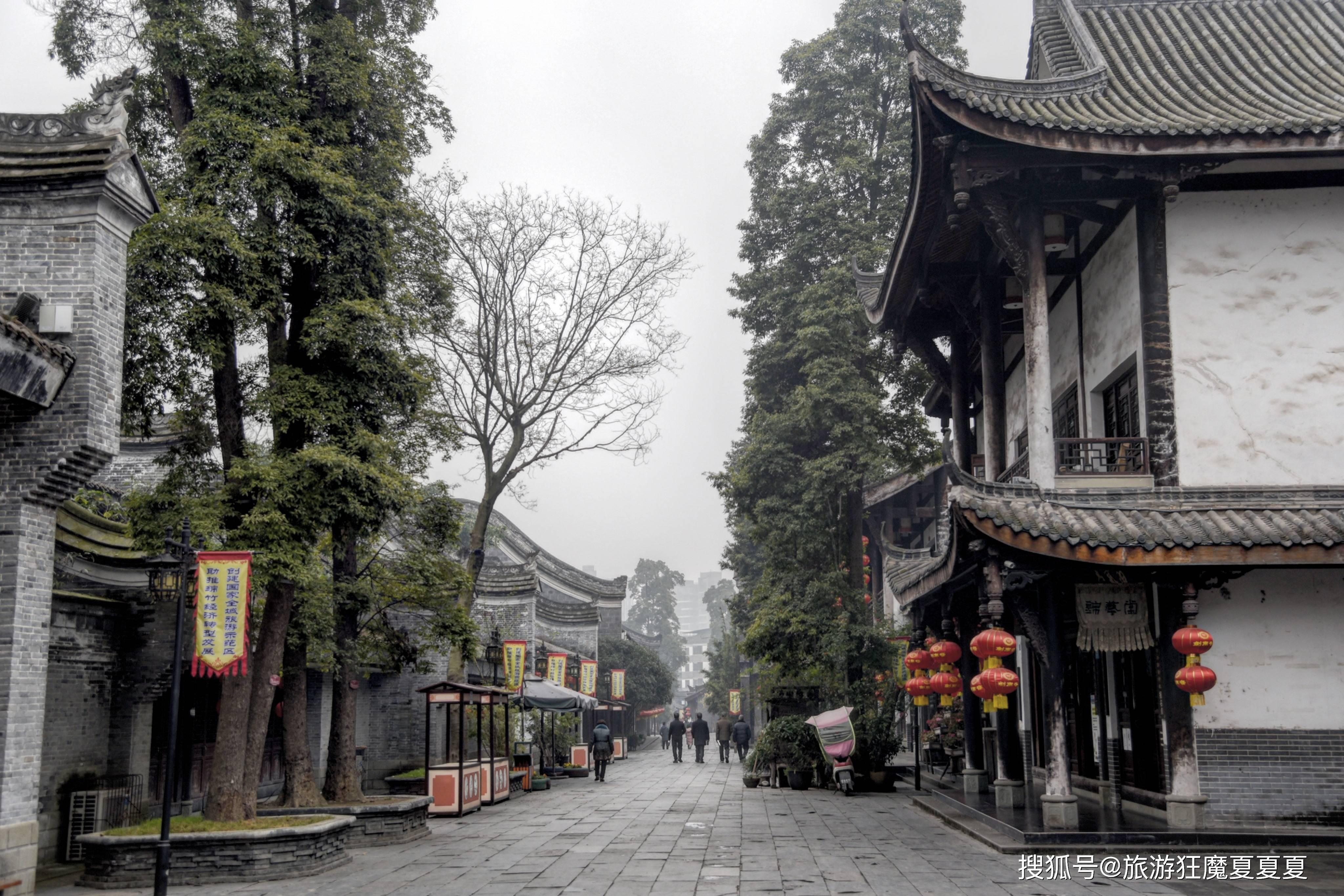 四川绵竹投资1.5亿就修条街?全长还仅500米,只因有个古老的作坊