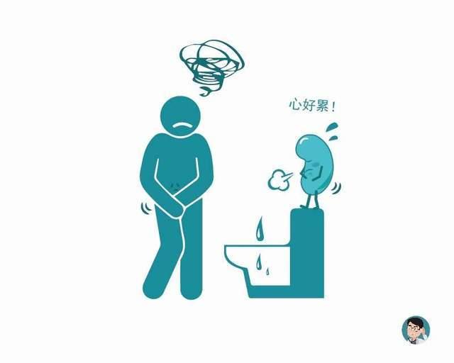 肾不好,尿告知?提醒:排尿出现这3个迹象,劝你挂个泌尿科看看