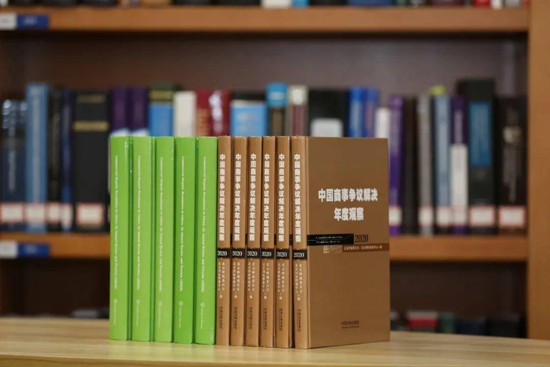 年度观察专题丨中国知识产权争议解决年度观察(2020