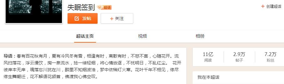 原来3亿多中国人有睡眠障碍!熬夜的人和不熬夜的人都掩盖不了这三个区别