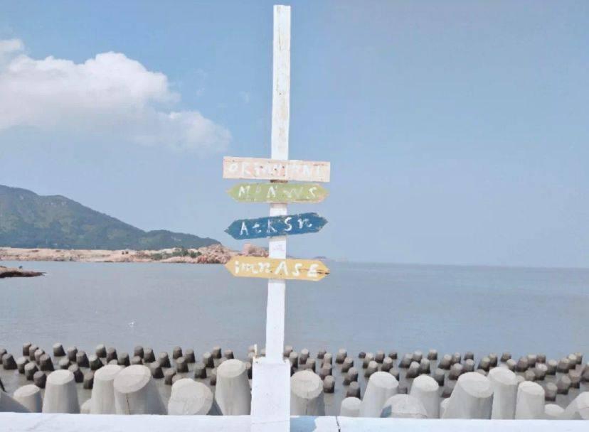 浙江这个海边小城,七彩梦幻建筑,转身遇见童话世界