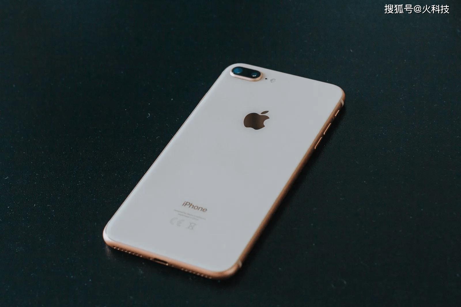 都2021年了,为什么还在用iPhone8 Plus?