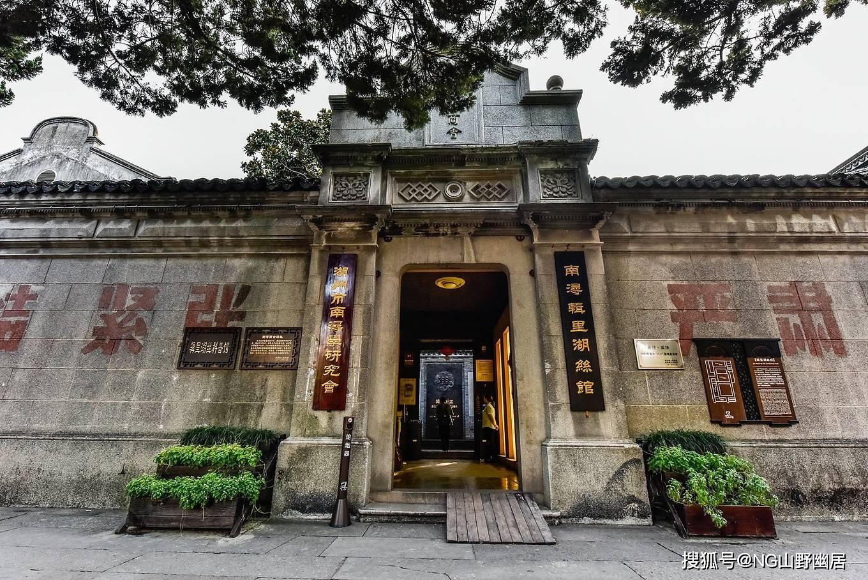 南浔古镇:浙江宝藏级名村,满大街都有故事可说!
