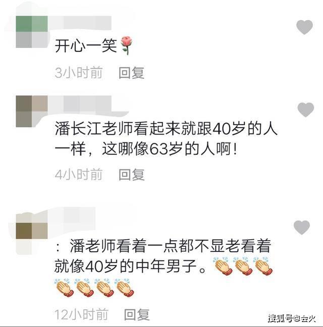 63岁潘长江祖孙三代同框,发怒追着外孙打,总裁女婿身价10亿  第4张