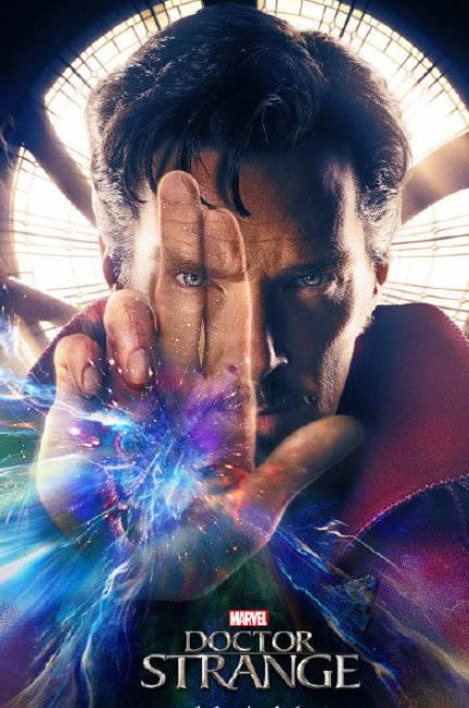电影《奇异博士2》受疫情影响推迟开拍