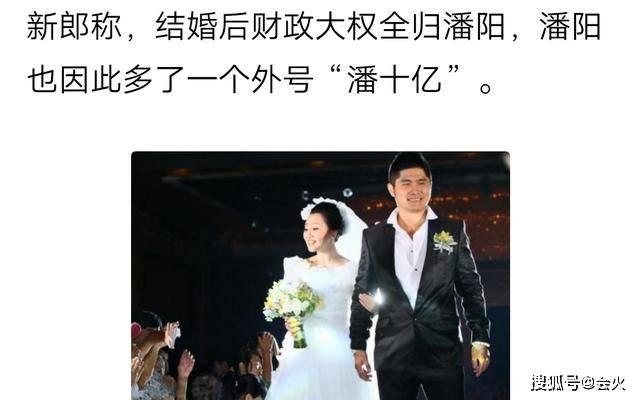 63岁潘长江祖孙三代同框,发怒追着外孙打,总裁女婿身价10亿  第10张