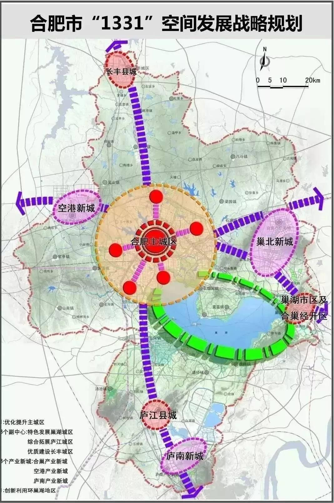 官宣!肥东有序推进县改区!合肥城市扩容,滨湖向南、省府向东迎重磅发展机遇