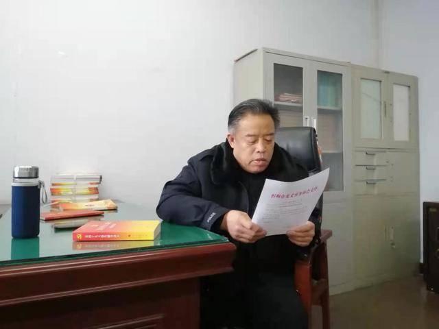 漳州市义和团召开会议,学习《习近平治国论》第三卷