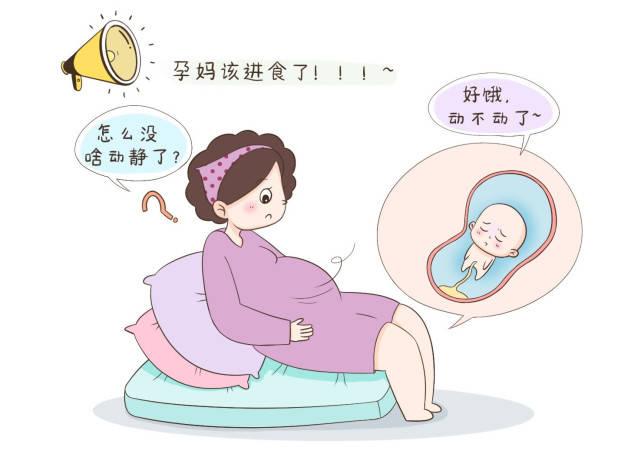 怀孕后,孕妇身上有3种表现,是胎儿在提醒妈妈该进食了  第6张