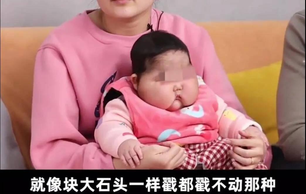 """大头娃娃重现江湖,因婴儿霜有""""毒"""",相关部门:召回下架停产  第4张"""