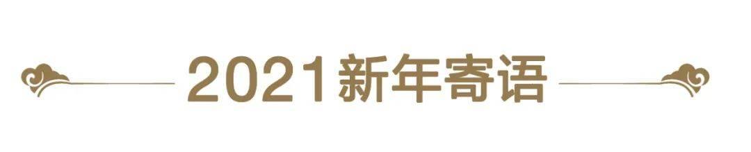 创益集团李毅:知耻后勇,产业报国