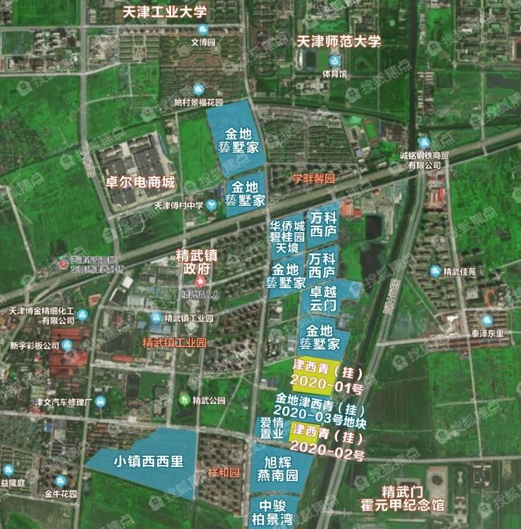 西青精武镇延期地块取消捆绑拆分出让 住宅楼面价1万3