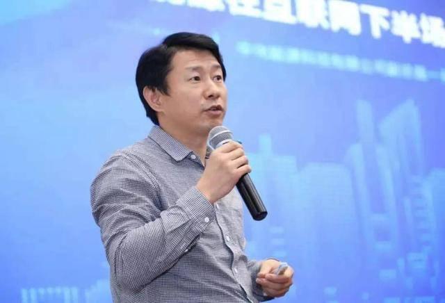 中化能源科技副总裁孙黎明:带你走进数字仓单的世界