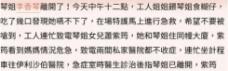 李香琴为女儿终生不再婚,女婿是老赌王儿子,曾买豪宅哄岳母开心  第2张