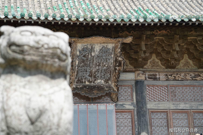 山西古城那么多,这个低调城市最让我惊喜,藏着4个国家重点保护文物  第1张