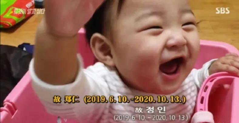 韩娱:朴振英骚哄骗?优乐平台SHINee组合回归?泰妍挂粉