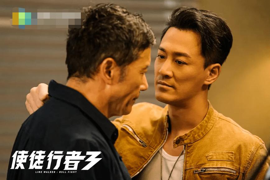"""林峯连续陪跑17年,""""千年老二""""显心酸,TVB欠他一个视帝!  第9张"""
