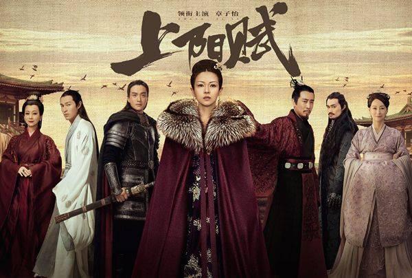 郝蕾曾与《上阳赋》太子传绯闻,因他被江苏台封杀,两人反目太狗血