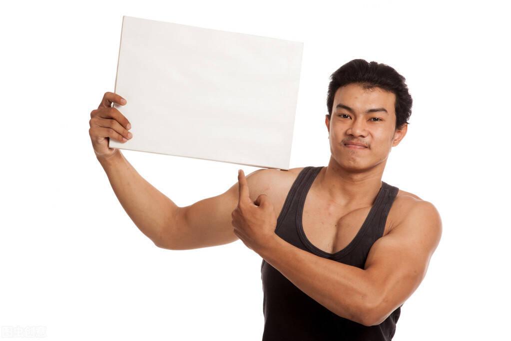你健身了吗?好看的皮囊千篇一律,出色的身材万里挑一!