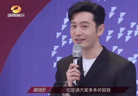 黄晓明退出《浪姐2》,候选接替人中,离婚爆红的贾乃亮胜算最高  第1张