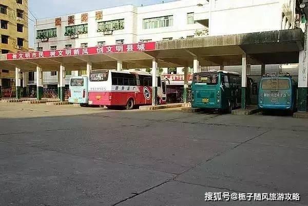 广元市的3大汽车客运站一览