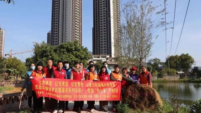 云浮市生态环境保护志愿服务活动