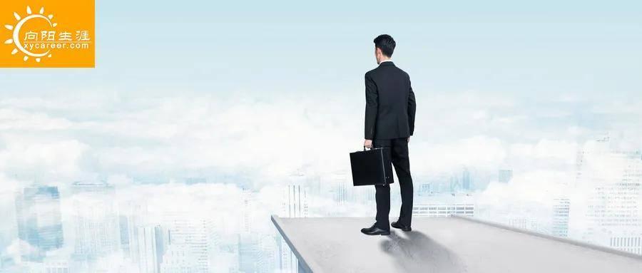 原创被困在一份缺乏行业前景的工作中,如何追求新的职业机会?