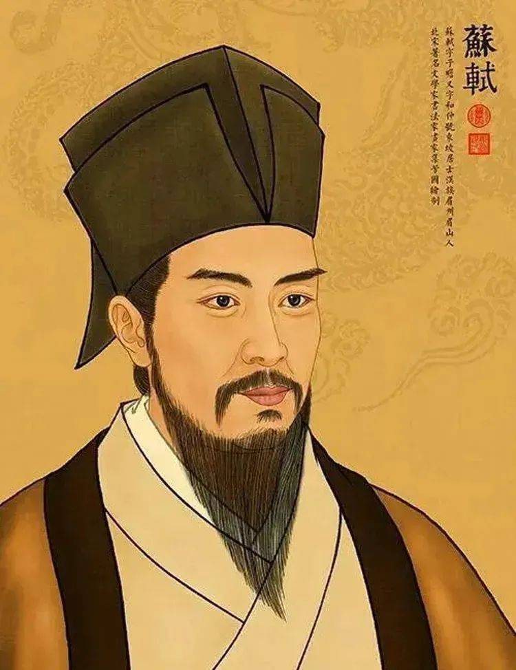 为何说苏轼的《水调歌头》,像穿越者所写?其中隐藏着宇宙奥秘!