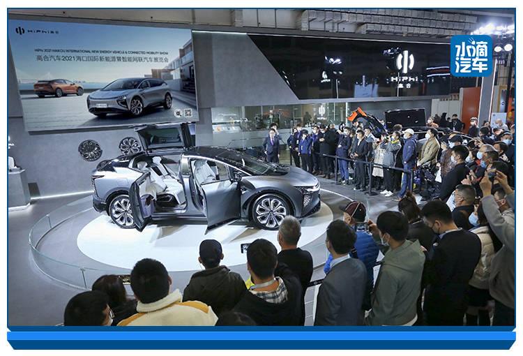 HiPhi X3000创始版将在海南新能源车展上首次亮相,并很快售罄