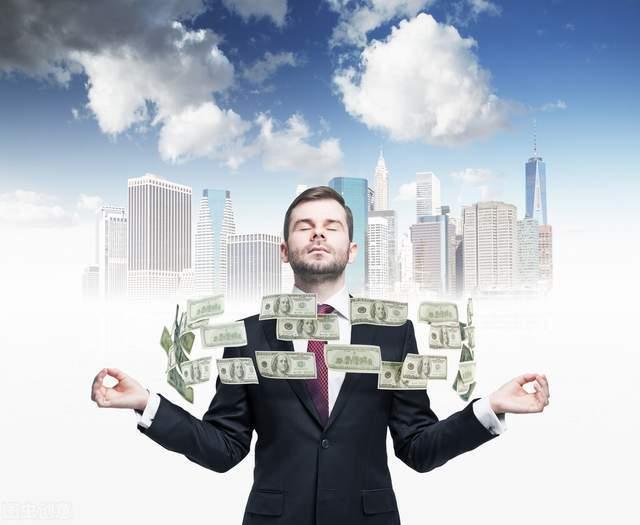 关于金钱和财富,你有什么样的观念和模式?_人性