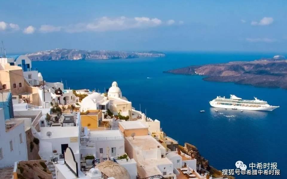 """2021年希腊旅游预计收入80亿欧元,""""中希文旅年""""将助力复苏"""