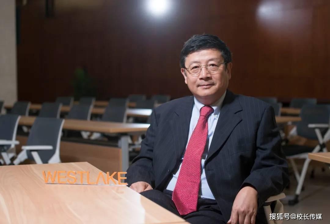 许田:西湖大学创新探索