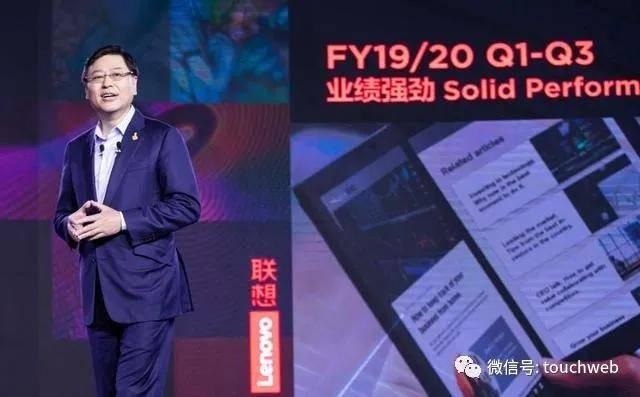 联想集团计划在科技创新板块上市杨:扎根中国,布局全球