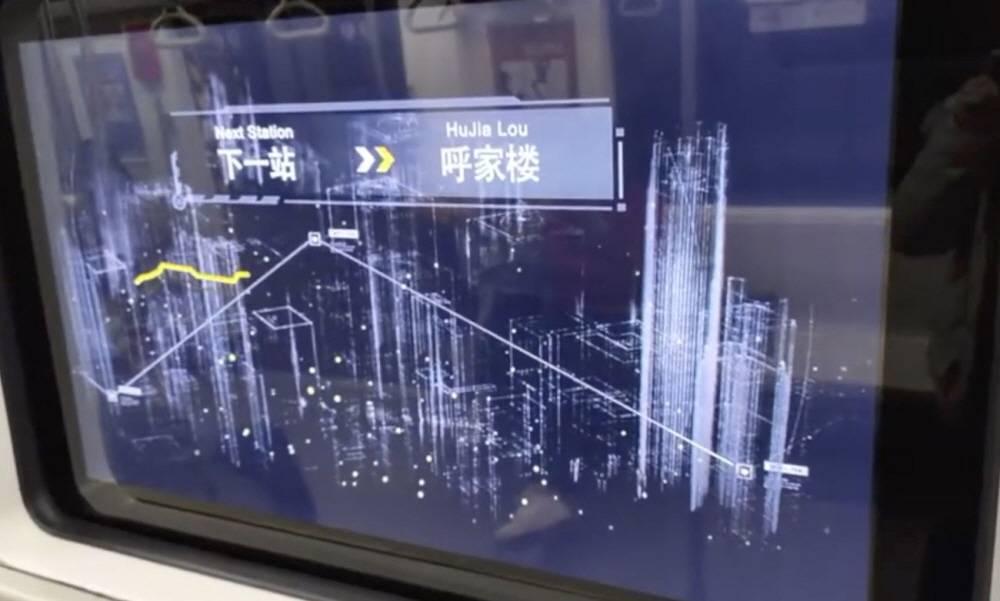 争做OLED屏技术龙头?LG推新电视,从床尾升起还透明
