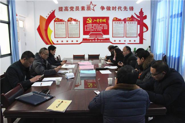 兴山县高桥乡迎接2020年综合考核评估检查