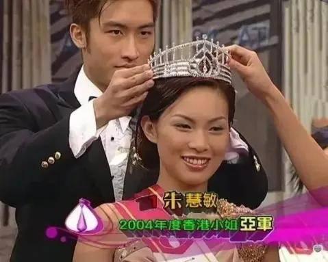 港姐朱慧敏:两遇渣男,梁荣忠钟丽淇因她分手,39岁终觅得良缘  第8张