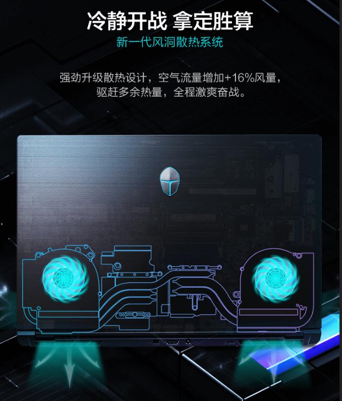 战力破格,大放竞彩!雷神P1 2021轻薄游戏本旗舰新品1月13日上市