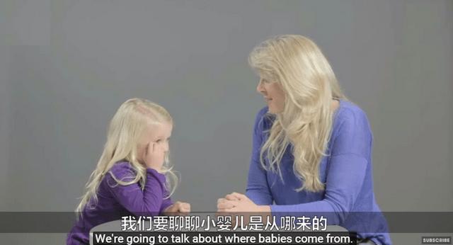孩子多大适合接受性教育?爸爸:我们家孩子才八岁,他年龄还小  第11张
