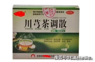 能用茶水喝药吗图片