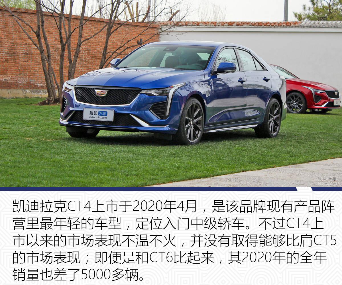 两款SUV和一款轿车成主导 2020年终销量总结之凯迪拉克