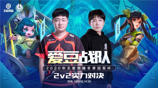冬冠前瞻:K甲冠军MTG挑战北京WB.TS 谁是四强拦路虎?