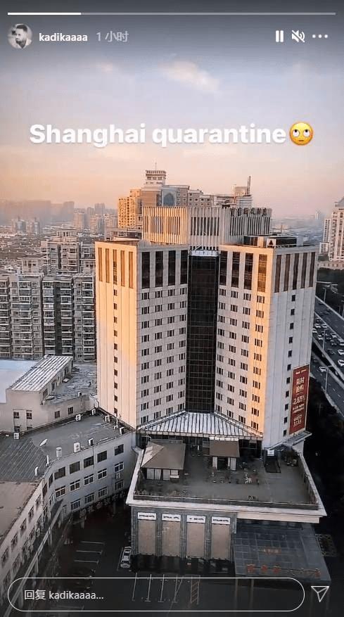 鲁能外援卡达尔晒照在上海隔离 结束后赴广州与球队会合