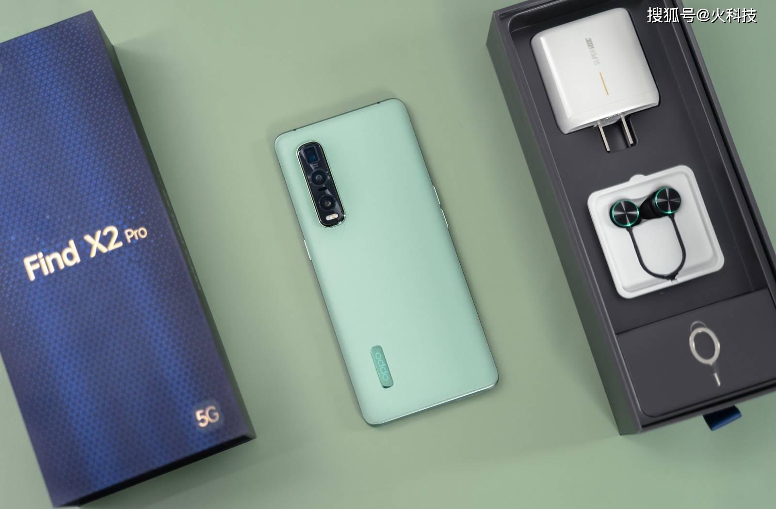 不再是高价低配手机!OPPO Find X3Pro有望成高配置旗舰手机