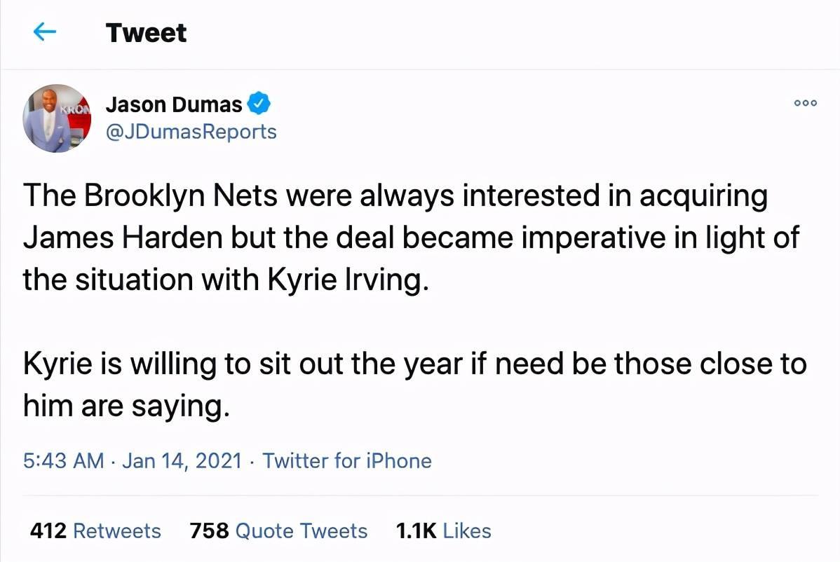 原创             篮网三巨头要泡汤?欧文身边人:如有需要 他愿意本赛季不再出场!
