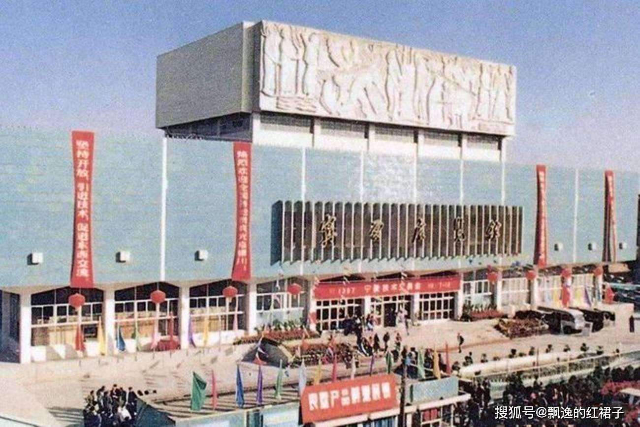 宁夏银川火车站图片