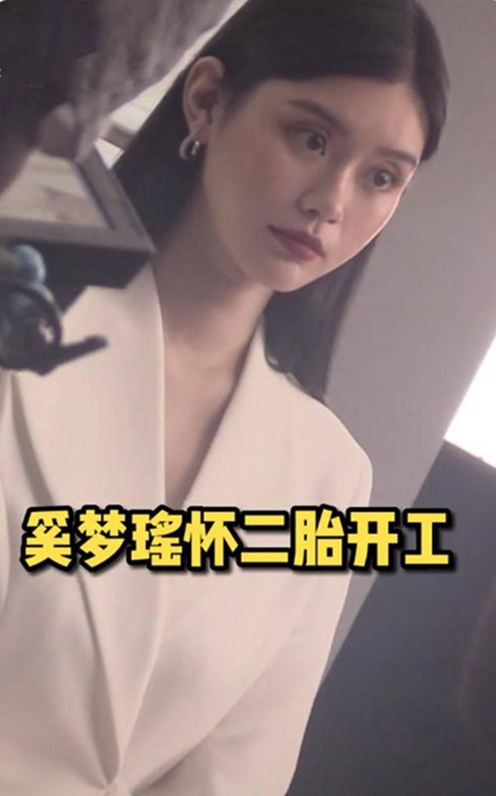 奚梦瑶挺二胎孕肚开工,补妆疲惫脸圆润,如何缓解孕早期不适?